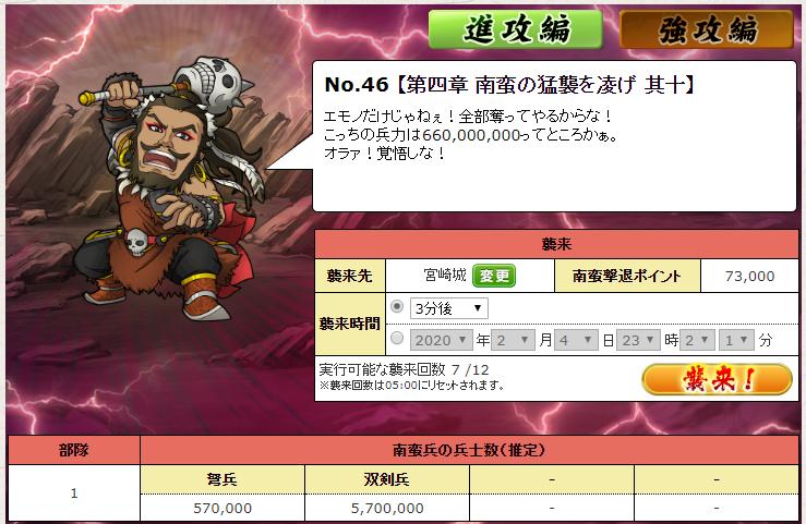 f:id:daipaku:20200204232148p:plain