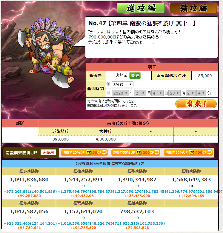 f:id:daipaku:20200204232508p:plain