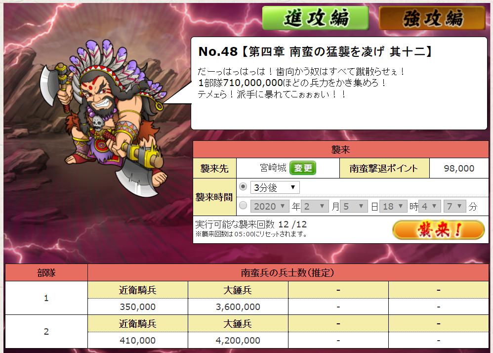 f:id:daipaku:20200205184900p:plain