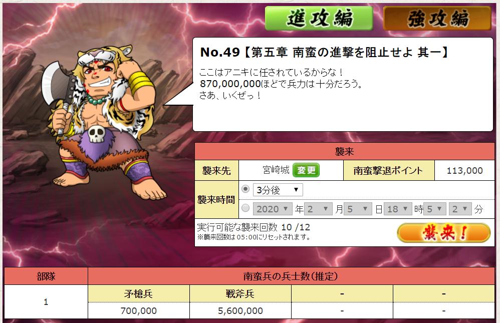 f:id:daipaku:20200205185243p:plain
