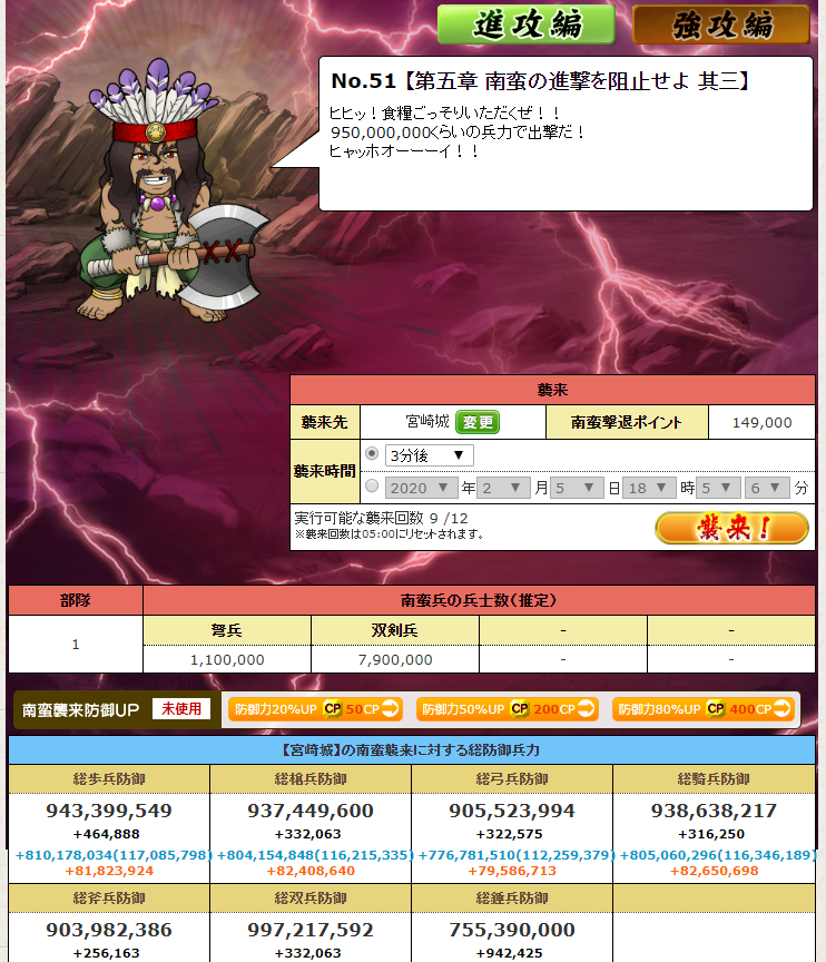 f:id:daipaku:20200205185737p:plain