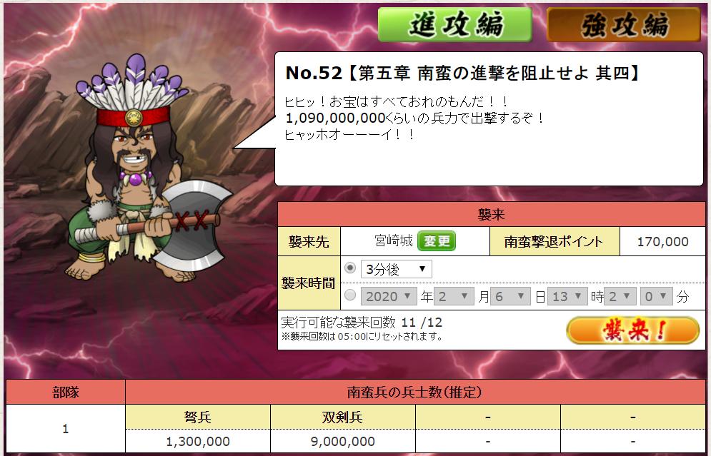 f:id:daipaku:20200206132049p:plain