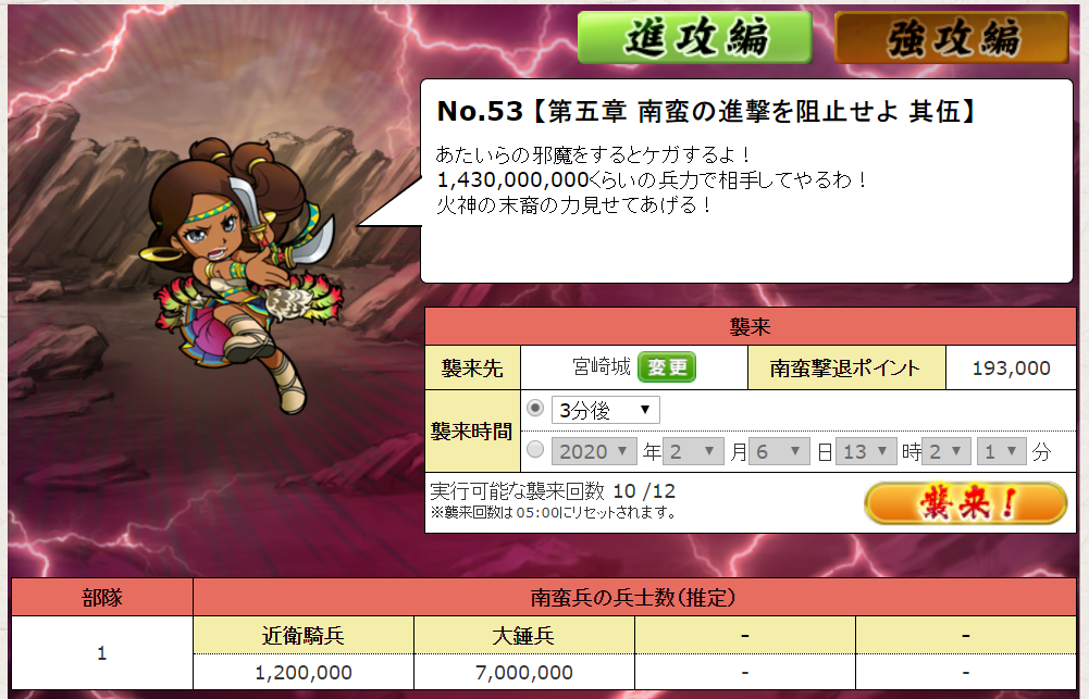 f:id:daipaku:20200206132500p:plain