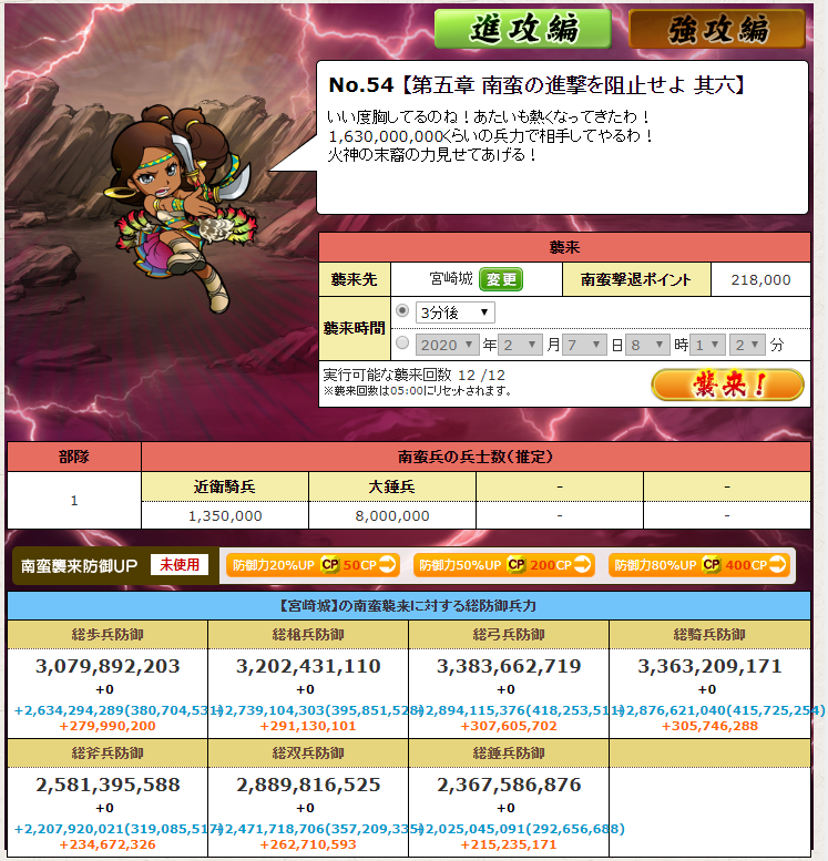 f:id:daipaku:20200207081304p:plain