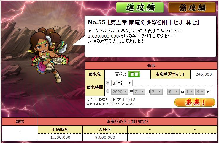 f:id:daipaku:20200207081426p:plain