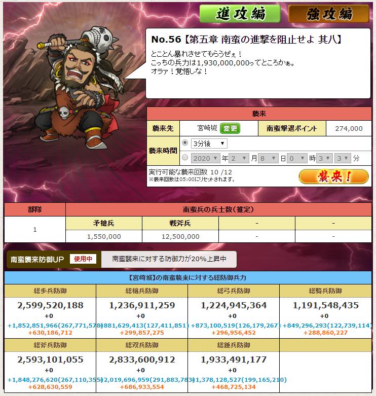 f:id:daipaku:20200208003331p:plain