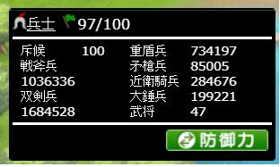 f:id:daipaku:20200209191842p:plain