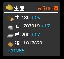 f:id:daipaku:20200209191906p:plain
