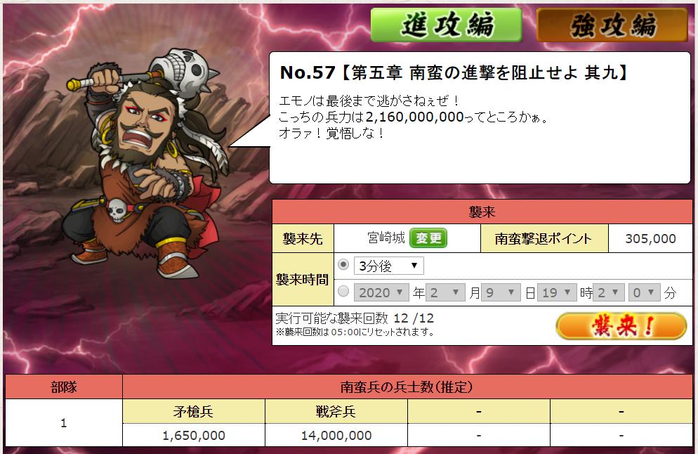 f:id:daipaku:20200209192123p:plain
