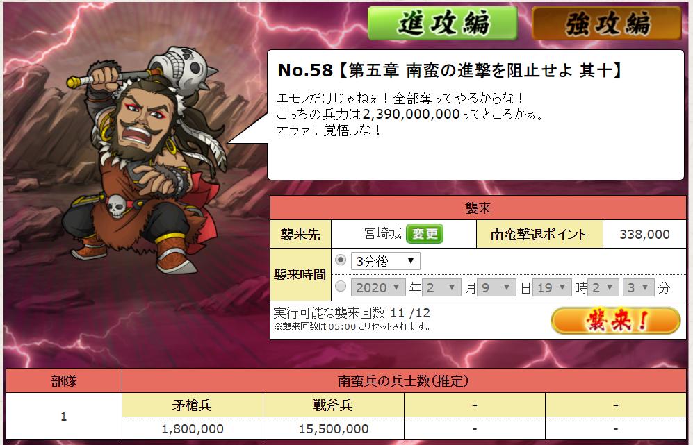 f:id:daipaku:20200209192322p:plain