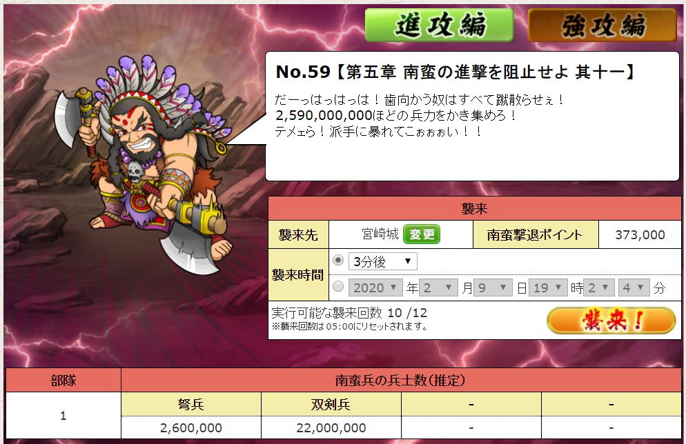 f:id:daipaku:20200209192438p:plain