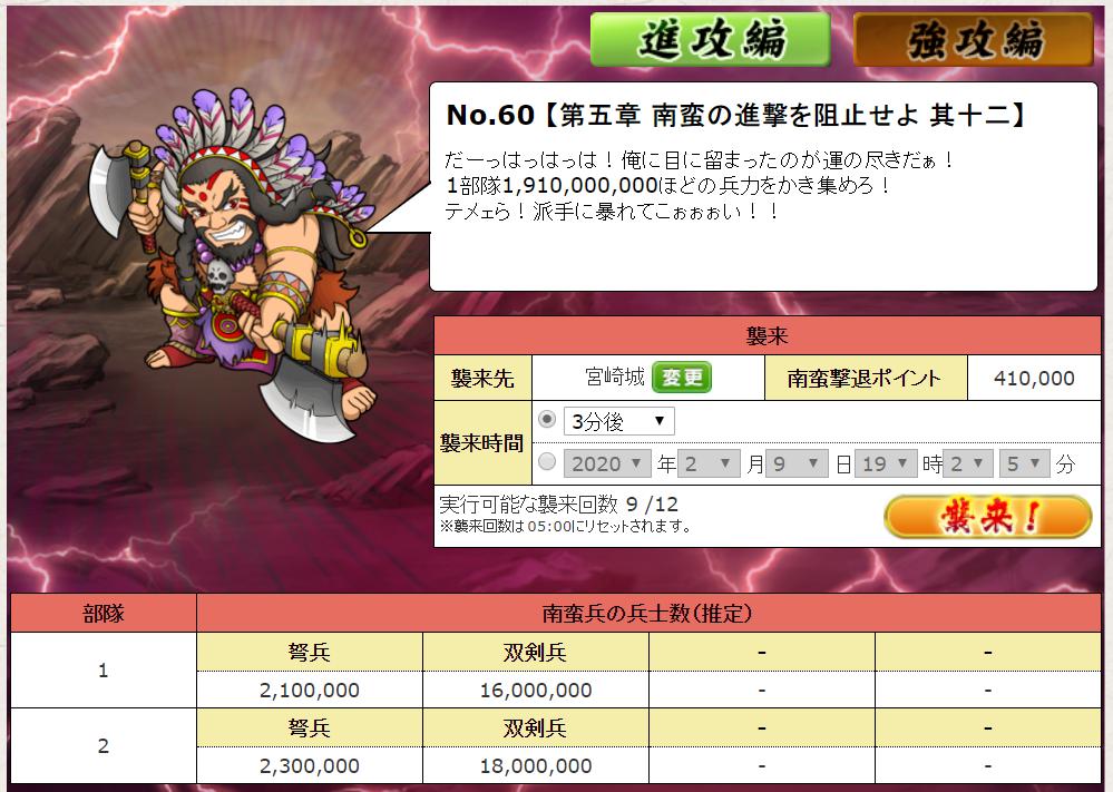 f:id:daipaku:20200209192533p:plain