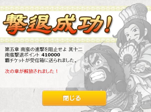 f:id:daipaku:20200209192704p:plain