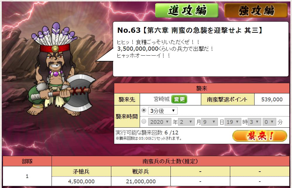 f:id:daipaku:20200209193047p:plain