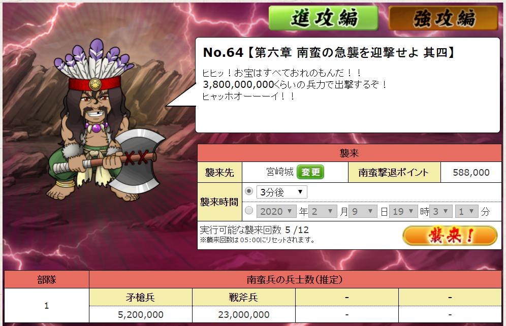 f:id:daipaku:20200209193139p:plain