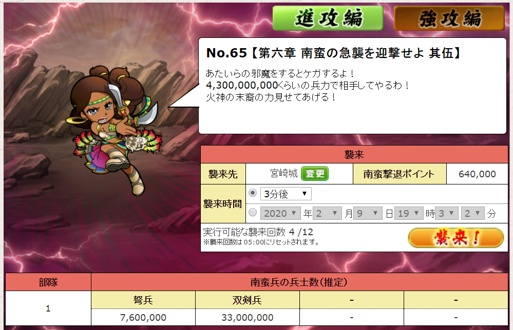 f:id:daipaku:20200209193318p:plain