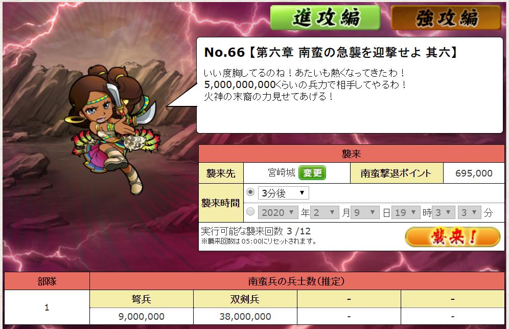 f:id:daipaku:20200209193416p:plain