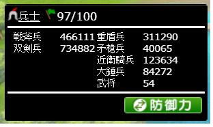 f:id:daipaku:20200209193954p:plain