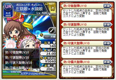 f:id:daipaku:20200211002121p:plain