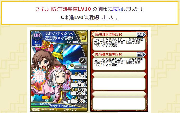 f:id:daipaku:20200211002423p:plain