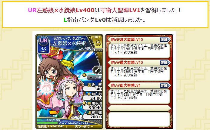 f:id:daipaku:20200211002531p:plain