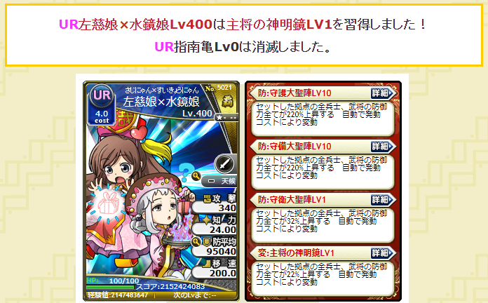 f:id:daipaku:20200211002622p:plain