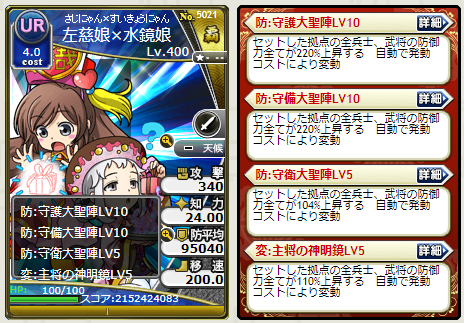 f:id:daipaku:20200211002941p:plain