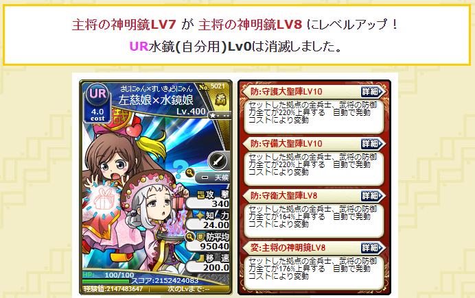 f:id:daipaku:20200211003120p:plain