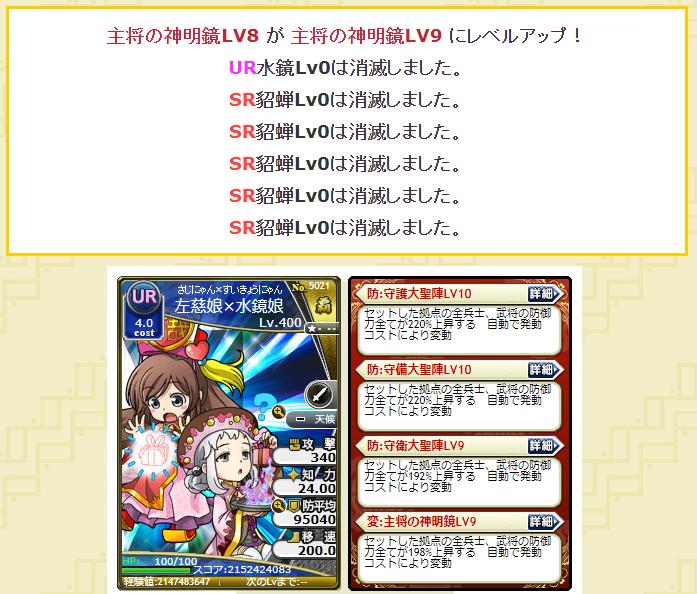 f:id:daipaku:20200211003412p:plain