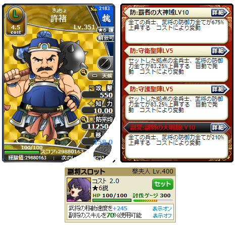 f:id:daipaku:20200211004839p:plain