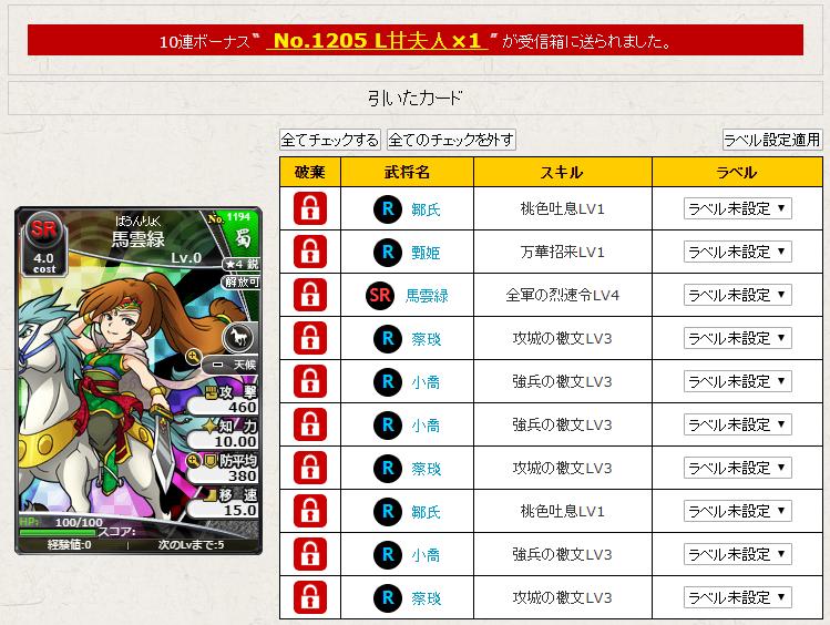 f:id:daipaku:20200213002038p:plain