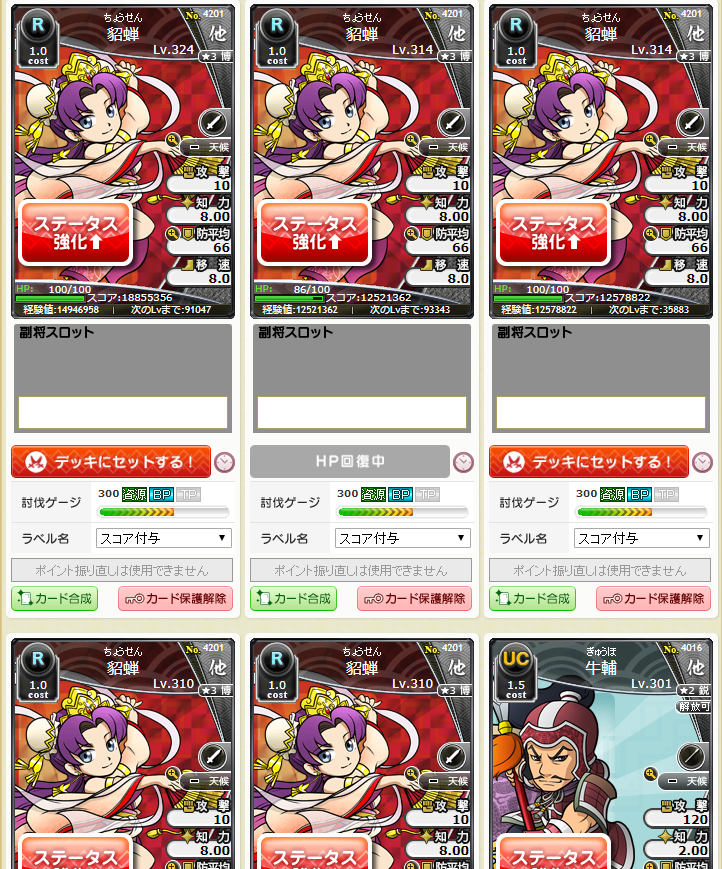 f:id:daipaku:20200213002830p:plain