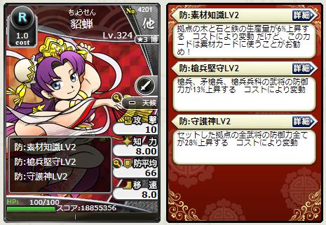 f:id:daipaku:20200213005232p:plain