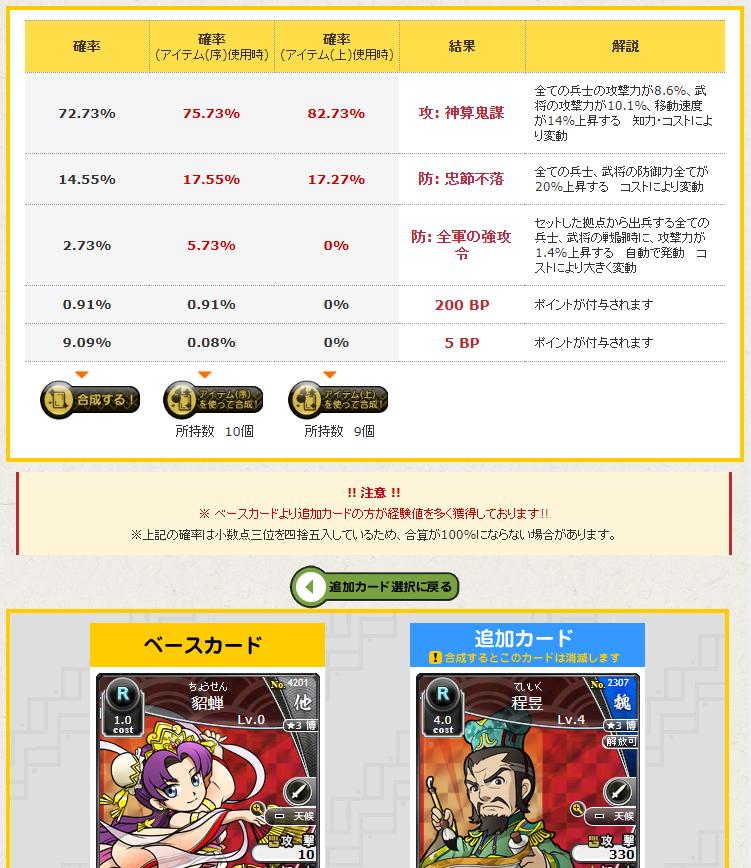 f:id:daipaku:20200213011052p:plain