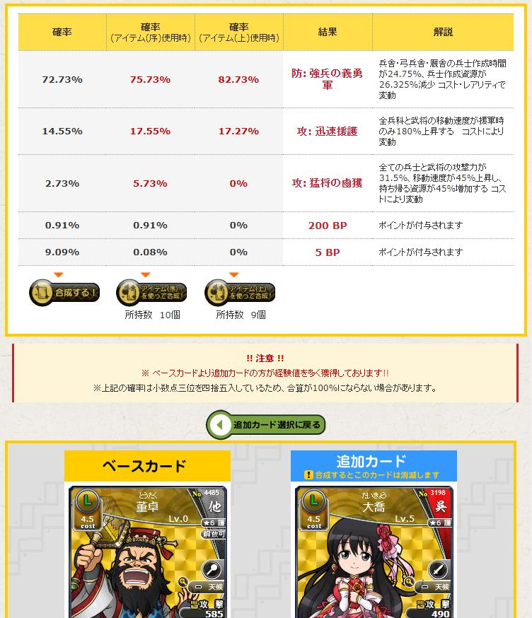 f:id:daipaku:20200213012538p:plain