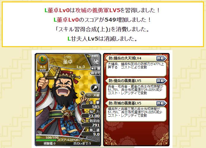 f:id:daipaku:20200213012750p:plain