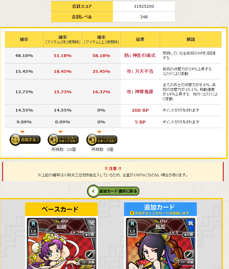 f:id:daipaku:20200213232059p:plain