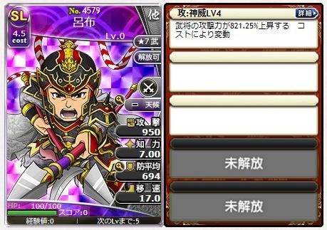 f:id:daipaku:20200213233428p:plain