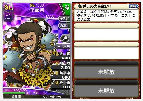 f:id:daipaku:20200213233445p:plain