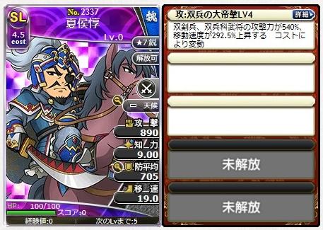 f:id:daipaku:20200213233532p:plain
