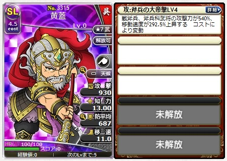 f:id:daipaku:20200213233554p:plain