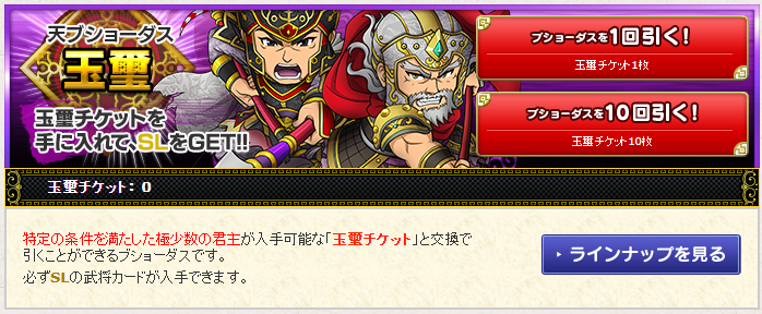 f:id:daipaku:20200213235538p:plain