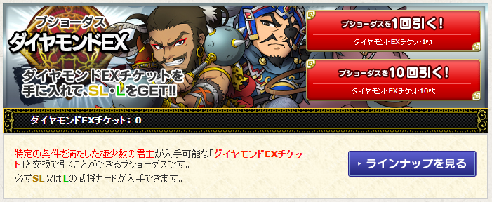 f:id:daipaku:20200213235559p:plain