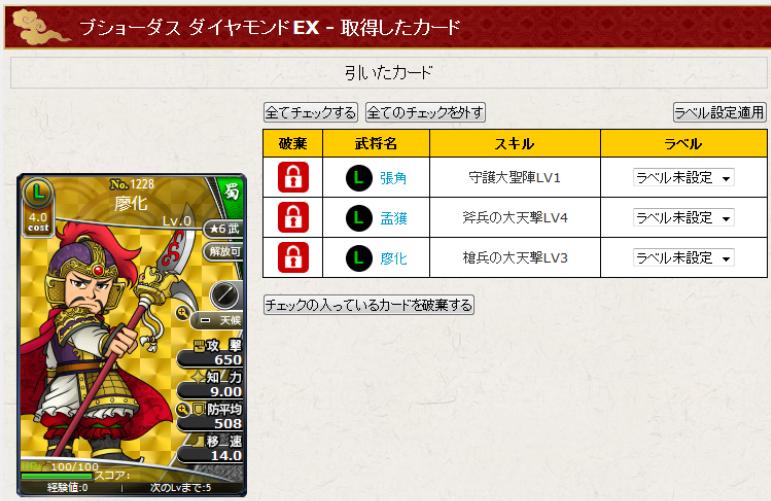 f:id:daipaku:20200214000035p:plain