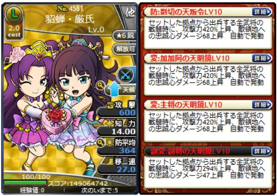 f:id:daipaku:20200214013047p:plain