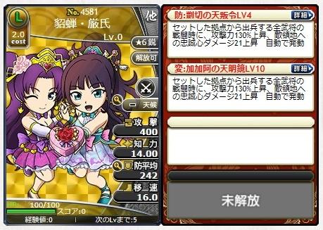 f:id:daipaku:20200215010336p:plain