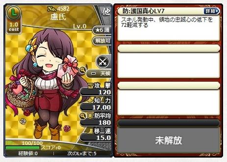 f:id:daipaku:20200215010402p:plain