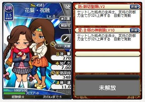 f:id:daipaku:20200215010434p:plain