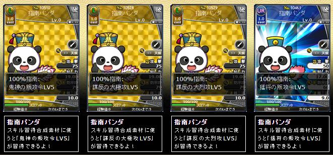 f:id:daipaku:20200215014702p:plain