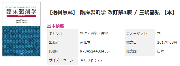 f:id:daipaku:20200216005723p:plain